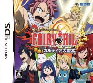 6. Fairy Tail Gekitotsu! Kardia Daideidou