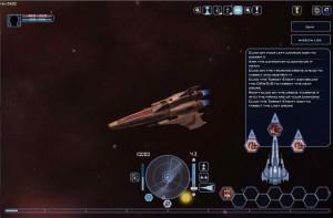 2. Battlestar Galactica Online